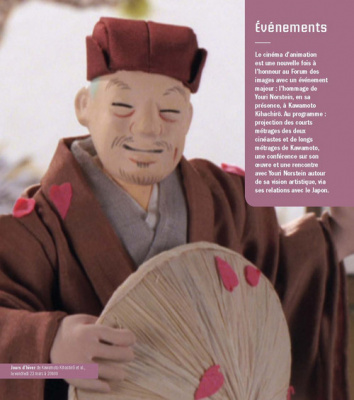 Hommage à Kawamoto Kihichirô par Youri orstein au Forum de Images