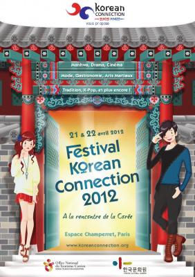 Le Festival Korean Connection 2012 à l'Espace Champerret