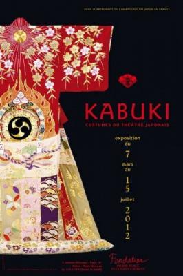 Exposition Kabuki - Costumes du théâtre japonais