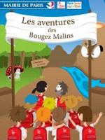 Les Aventures des Bougez Malins 2012 à la Halle Carpentier
