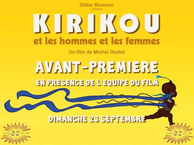 Kirikou, les hommes et les femmes en avant-première au Grand Rex