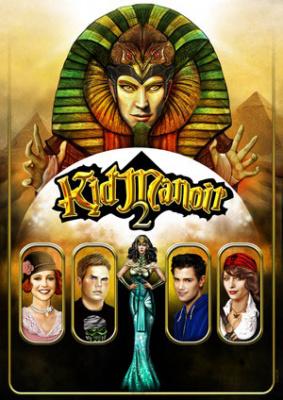 Kid Manoir 2 au Palace, la malédiction du pharaon