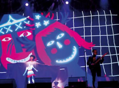 Le festival Capitaine Futur 2013 à la Gaîté Lyrique