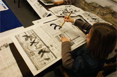 Ateliers japonais à Bercy Village pour les vacances de Printemps