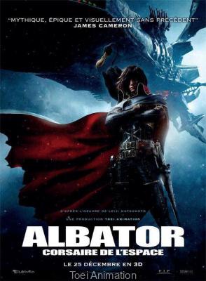 affiche Albator, film albator, le corsaire de l'espace