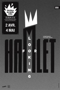 looking for hamlet