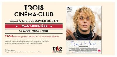 tom a la ferme mk2