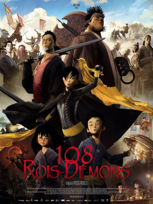 Les 108 rois démons bientôt au cinéma : places à gagner !