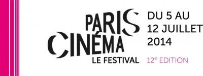 Festival Paris Cinéma 2014