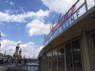 Péniche Rosa Bonheur sur Seine pour chiller tout l'été
