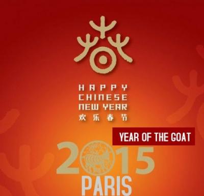 Soirée du Nouvel An Chinois 2015 à l'Elysée Lounge