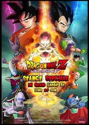 Dragon Ball Z : La Résurrection de F en avant-première au Grand Rex de Paris