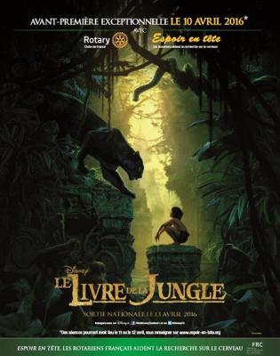 Le Livre de la Jungle en avant-première au Grand Rex de Paris