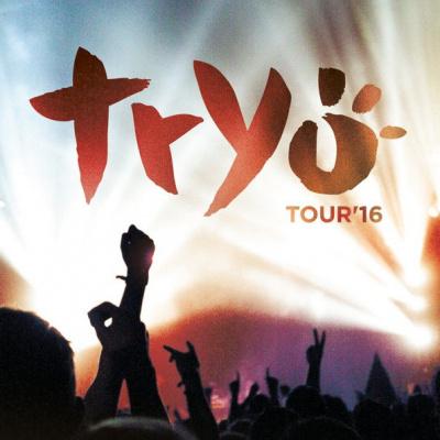 Tryo en concerts au Cabaret Sauvage de Paris en octobre 2016