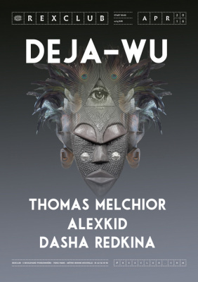 DEJA-WU au Rex Club avec Thomas Melchior