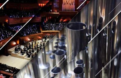 Concerts gratuits à la Maison de la radio pour inaugurer l'orgue