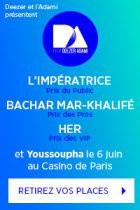 Prix Deezer Adami 2016 au Casino de Paris