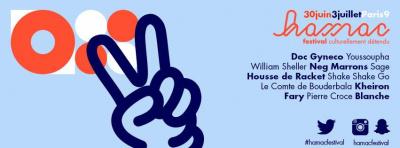 Hamac Festival 2016 à Paris : dates, programmation et réservations