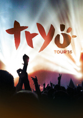 Tryo en concerts au Trianon de Paris en 2017