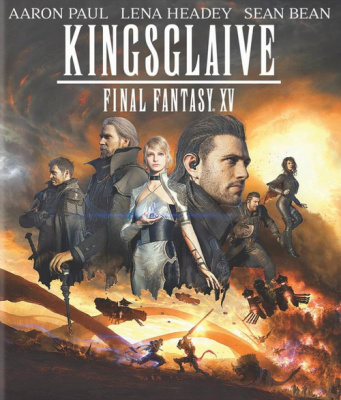 Final Fantasy XV Kingsglaive en avant-première au Grand Rex de Paris