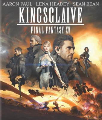 Final Fantasy XV Kingsglaive en avant-première au Grand Rex de Paris