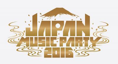 Japan Music Party à La Cigale