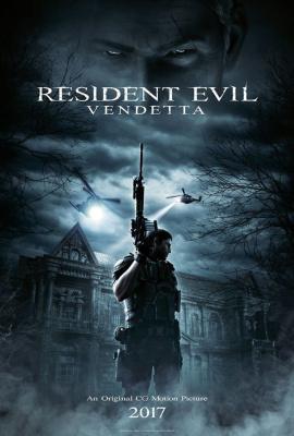 Resident Evil Vendetta en avant-première officielle au Grand Rex de Paris