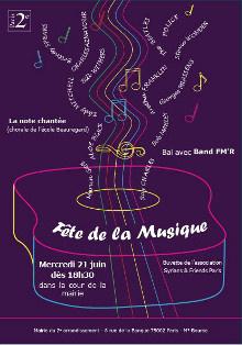 Fête de la musique 2017 à la Mairie du 2ème arrondissement