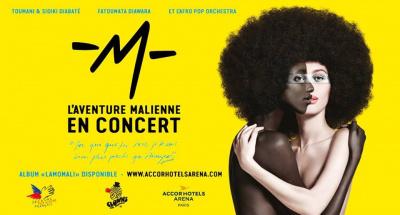 LAMOMALI de -M- en concert à l'Arena Bercy de Paris en décembre 2017