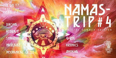 Namastrip #4 au Batofar : Summer Edition