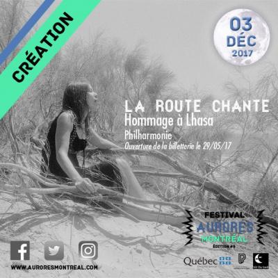 Festival Aurores Montréal 2017 à Paris : dates, programmation et réservations
