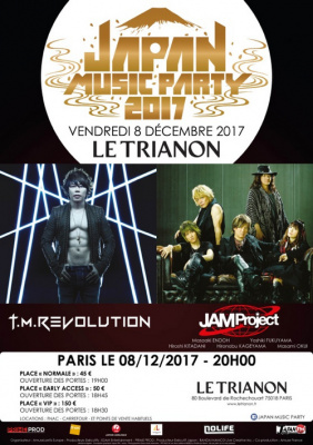 Japan Music Party 2017 au Trianon de Paris