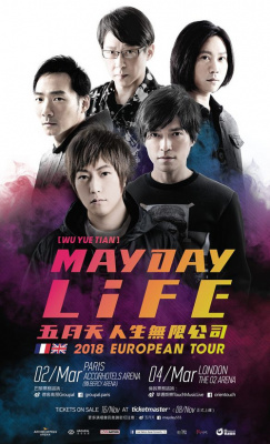 Mayday en concert à l'AccorHotels Arena Bercy de Paris en mars 2018