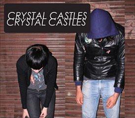 Crystal Castles Trianon