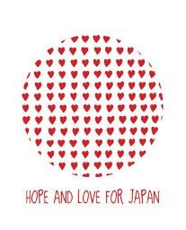 Hope and Love for Japan 2012 Moriarty Gush Trabendo