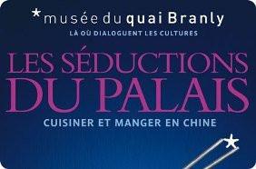 Salon de musique au Musée du quai Branly