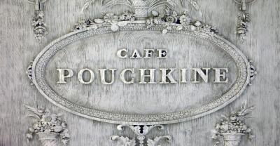 Le Café Pouchkine en mode Nouvel An russe 2013