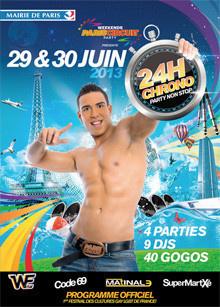 Paris Circuit Party 2013, le Festival des Cultures LGBT à Paris
