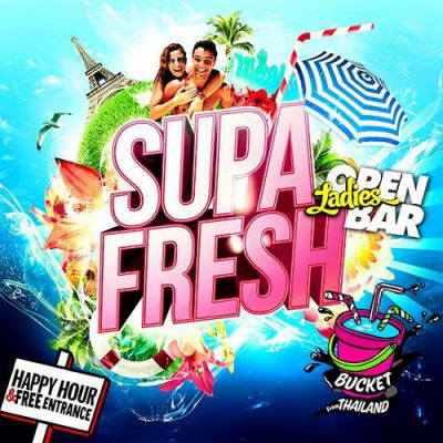 SUPA FRESH (Summer 2014)