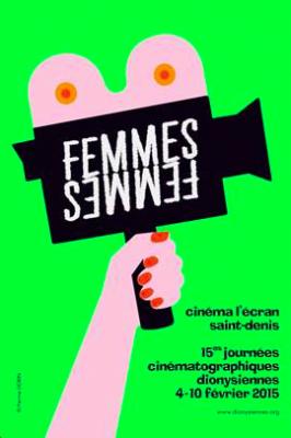 Journées cinématographiques dionysiennes 2015