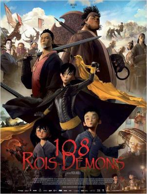 108 Rois-Démons : critique et bande-annonce