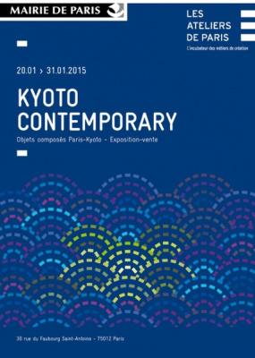 Paris-Kyoto aux Ateliers de Paris