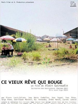Prix Jean Vigo au Louxor