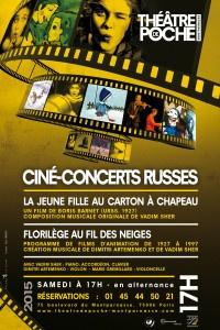 Ciné-concert au Poche Montparnasse : La Jeune Fille au carton à chapeau