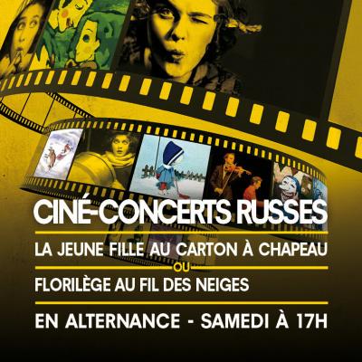 Dessins animés russes en ciné-concert au Poche Montparnasse