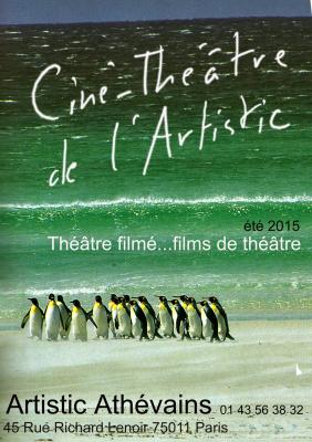 Ciné-théâtre de l'Artistic Athévains