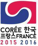 La programmation cinéma de l'année France-Corée