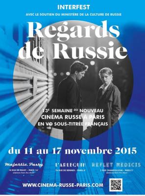 La Semaine du Cinéma Russe revient pour sa 13ème édition !