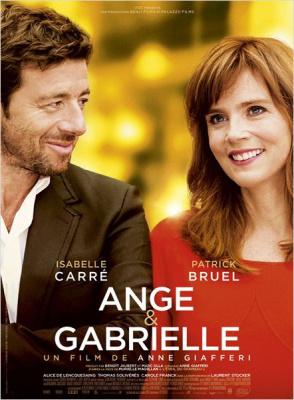 Ange et Gabrielle : gagnez vos places pour une projection très privée !