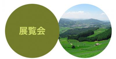 Héritage culturel japonais, l'expo à la Maison de la Culture du Japon